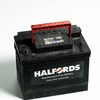 Car / motorcycle battery